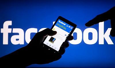 Come ottenere 'mi piace' su Facebook spendendo il giusto
